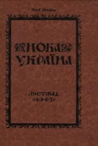 book-5747