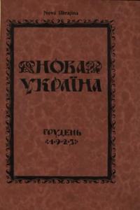 book-5748