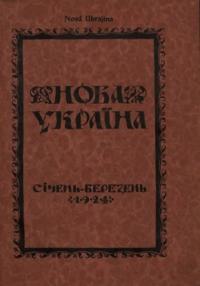 book-5749