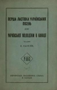 book-575