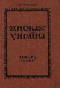 book-5750