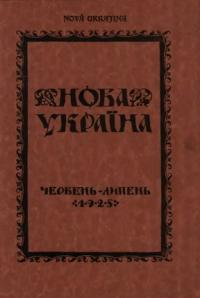 book-5751