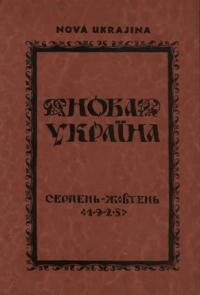 book-5752