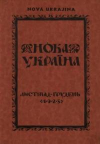 book-5753