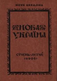 book-5754