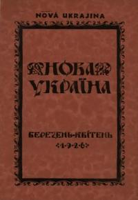 book-5755