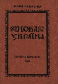book-5756