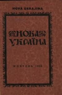 book-5757