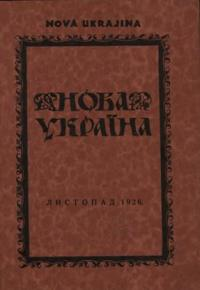 book-5758