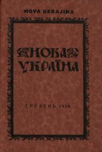 book-5759