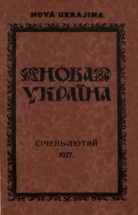 book-5760