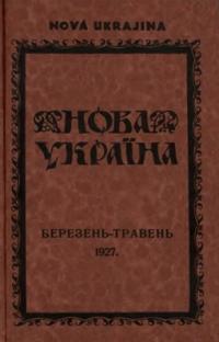 book-5761