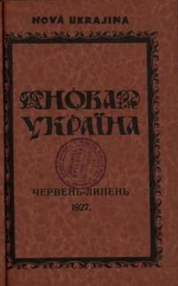 book-5762