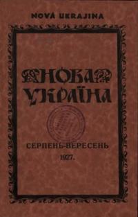 book-5763
