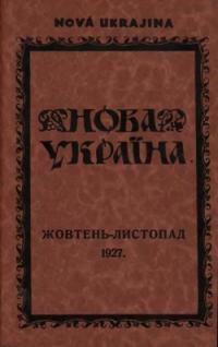 book-5764