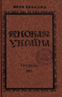 book-5765