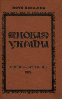 book-5766