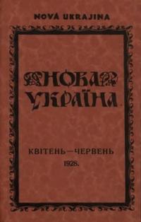 book-5767