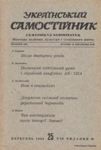 book-5768