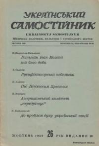 book-5769