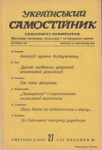 book-5770