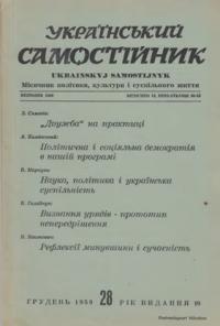 book-5771