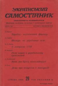 book-5772