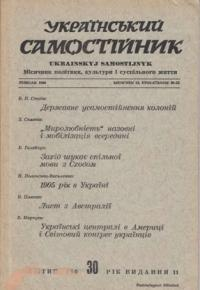 book-5773