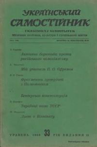 book-5776