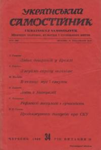 book-5777