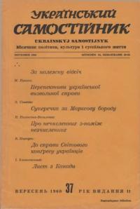 book-5779