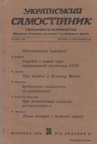 book-5780