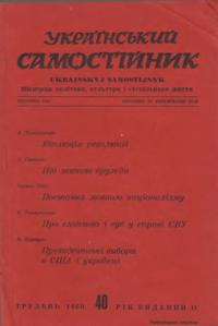 book-5782