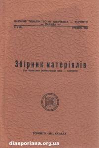 book-5783
