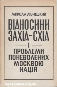 book-5787