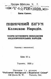 book-5816