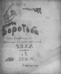 book-5819