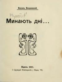 book-582