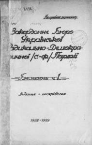 book-5820