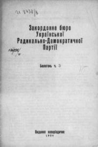 book-5822