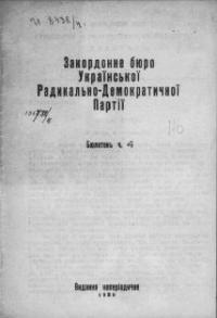 book-5823