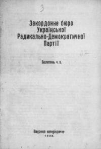 book-5824
