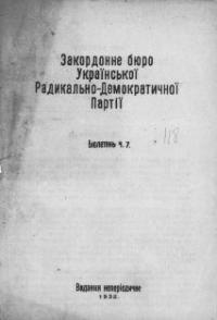 book-5825