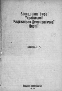 book-5826