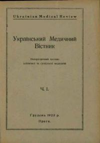 book-5828