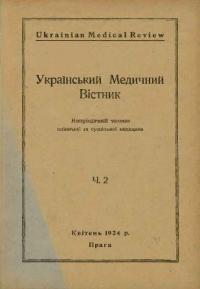 book-5829