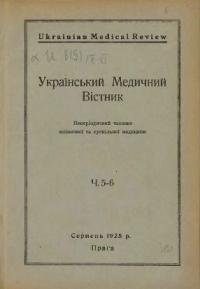 book-5831