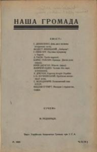 book-5833