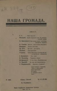 book-5834