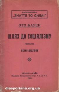 book-5835